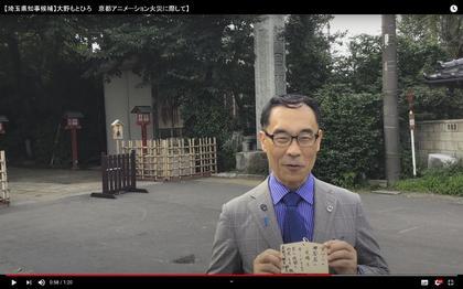 190813_oonomotohiro_101.JPG