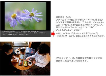 190822_fujifilm-premium_articleffnr1456_img_02.jpg