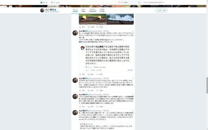 190824_twitte_maruyamahodaka_01.JPG