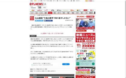 190901_news24_044918201.JPG