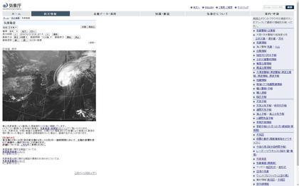 191012-2230_T19.JPG