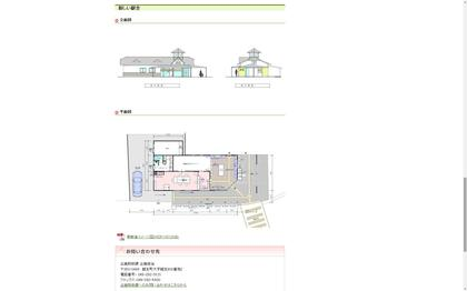 191218_ogose-chousei-machi-1575506517461_sinekisya_02.JPG