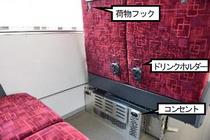 191219_2_tobu_news_02.JPG