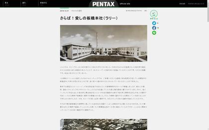 191231_pentaxofficial_3222.JPG