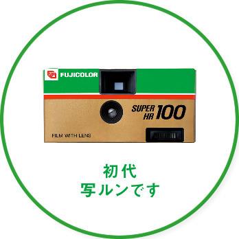 1986_p01.jpg