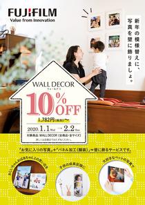 200101_WallDecorCP_A6_191129.jpg