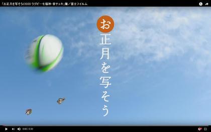 200101_otocheki_101.JPG