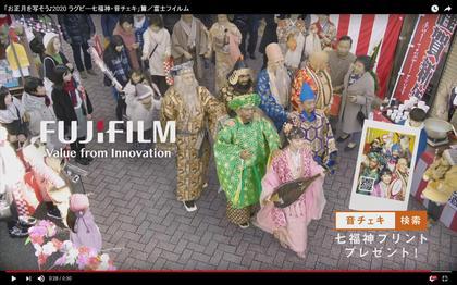 200101_otocheki_109.JPG