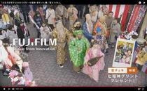 200101_otocheki_109_m.JPG