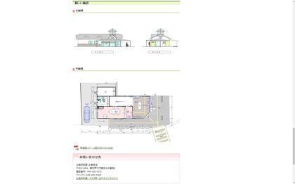 200114_ogose-chousei-machi-1575506517461_sinekisya_02.JPG