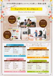200123_fuji_tokyo_seminar_1021_1-edit.JPG