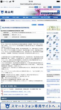 200131_IMG_8803.jpg