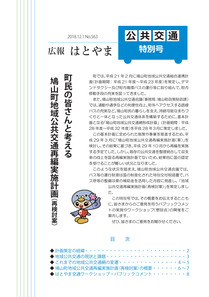 200131_kouhou563-1.jpg