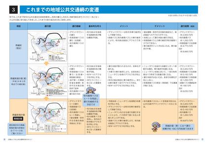 200131_kouhou563-4.jpg