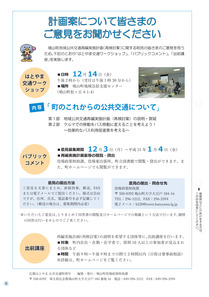 200131_kouhou563-6.jpg