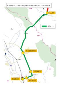 200131hatoyama-route20200131.jpg