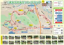 200131higashimatsuyama-manabinomichi2.jpg