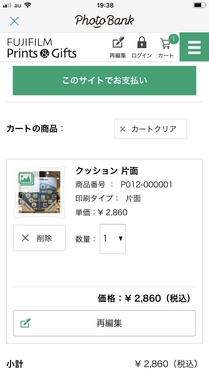 200213_IMG_8601_converted.JPG
