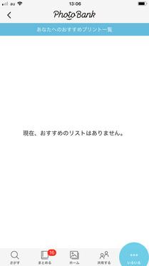 200215_IMG_8704.jpg
