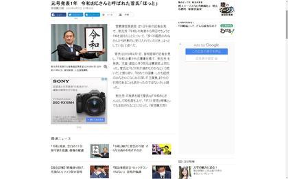 200401_asahi_100.JPG