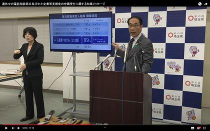 200401_pref-saitama_101.JPG