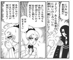 200408_tondesaitama_102.jpg