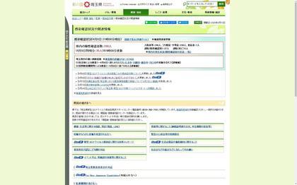 200409_shingatacoronavirus_101.JPG