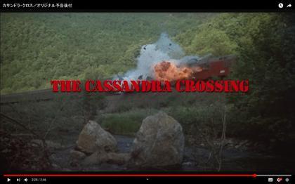 200411_cassandra-crossing_107.JPG