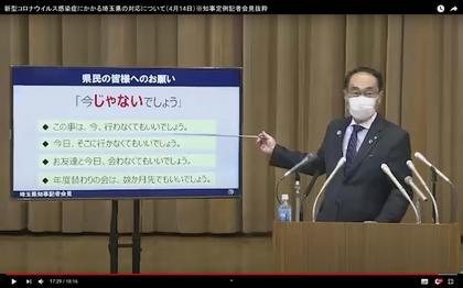 200414_saitama_103.JPG
