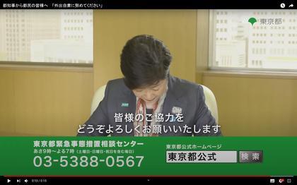 200414_tokyo-104.JPG