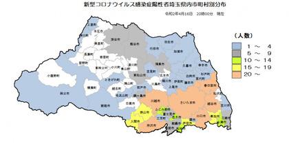 200416_saitama_shingatacoronavirus_map04162000.jpg