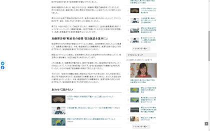 200423_NHK_saitama_102.JPG