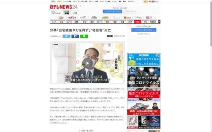 200423_NNN_saitama_100.JPG