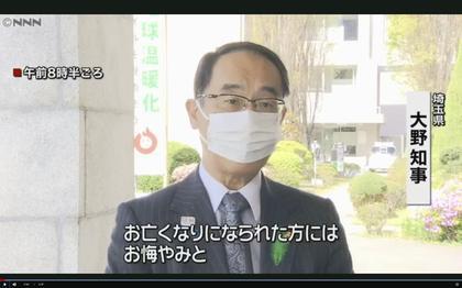 200423_NNN_saitama_101.JPG