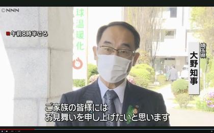 200423_NNN_saitama_102.JPG