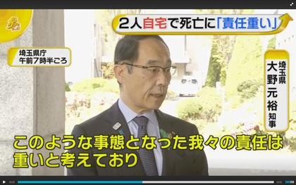 200424_JNN_saitama_101.JPG