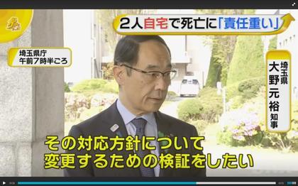 200424_JNN_saitama_102.JPG