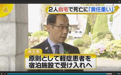 200424_JNN_saitama_104.JPG