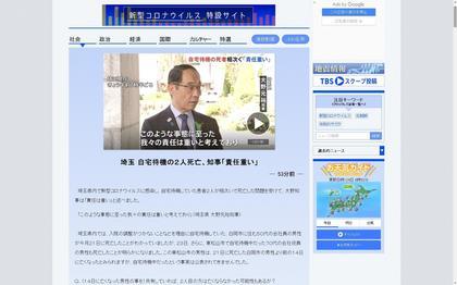 200424_JNN_saitama_200.JPG