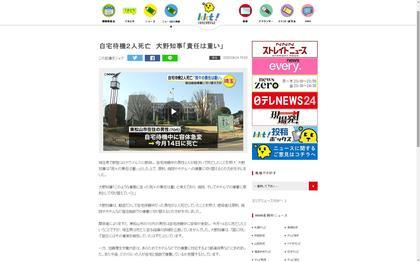 200424_NNN_saitama_100.JPG