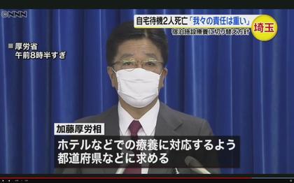 200424_NNN_saitama_108.JPG