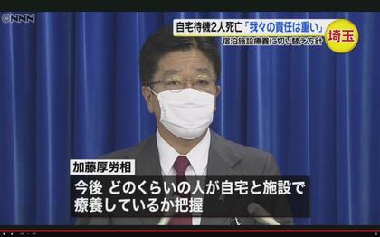 200424_NNN_saitama_109.JPG