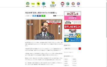 200424_NNN_saitama_200.JPG