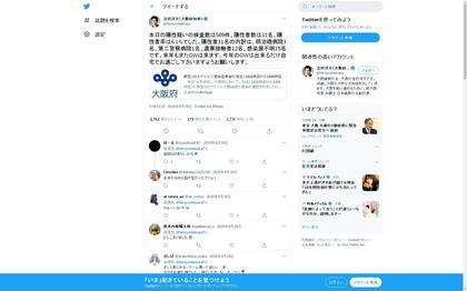 200424_hiroyoshimura_101.JPG
