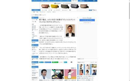200425_sanspo_saitama_100.JPG