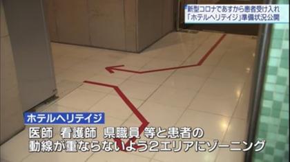 200429_teletama_saitama_103.jpg