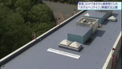 200429_teletama_saitama_106-1.jpg