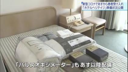 200429_teletama_saitama_107.jpg