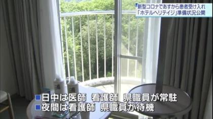200429_teletama_saitama_109.jpg