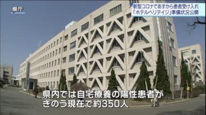 200429_teletama_saitama_110.jpg